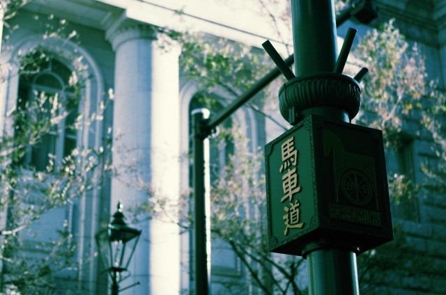 横浜でおすすめのエリア「馬車道」とは?~観光スポットとして口コミでも人気のエリア~ 馬車道の画像