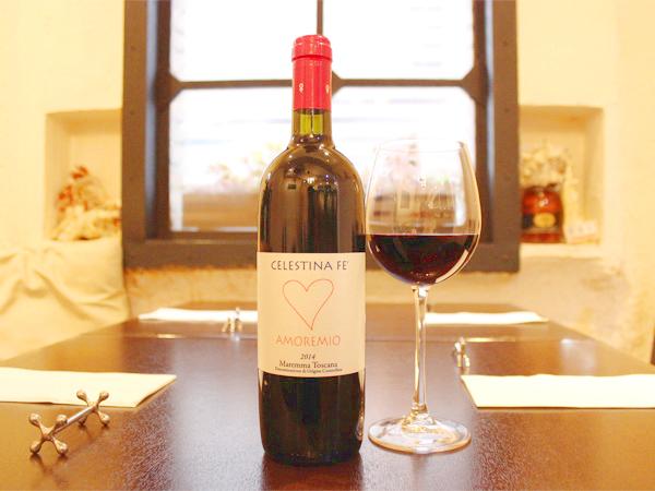 肉料理を横浜で探すなら【Osteria Austro】~ジビエ料理とワインを提供~